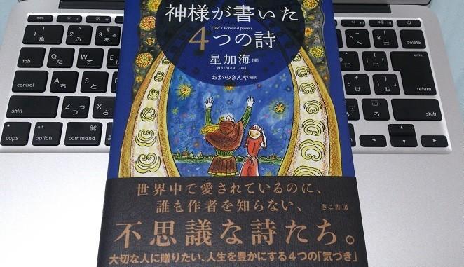 book_0001