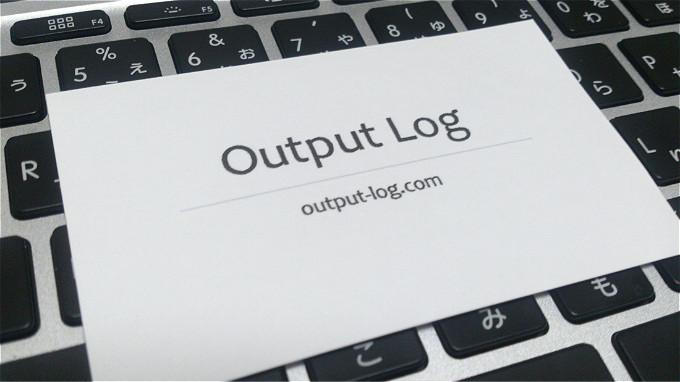 output-log