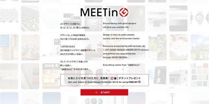MEETinG_0