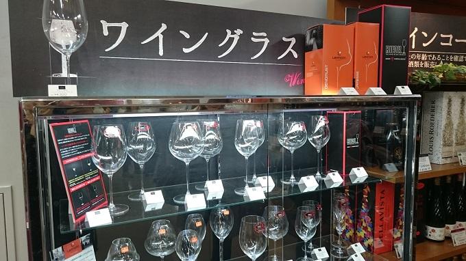 ワイン展_お土産4