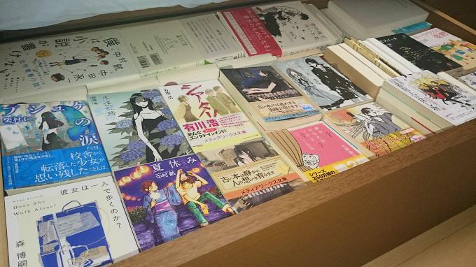 books500_1