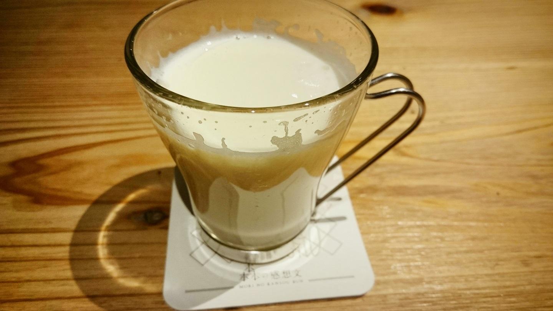 森の図書室_ホットハニーミルク