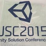 Unityソリューションカンファレンス2015 に参加!積木製作のVRコンテンツが素晴らしいUXだった
