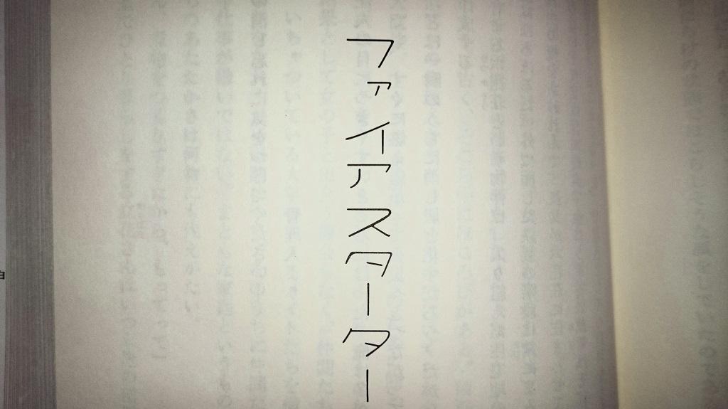 watashihasonzaigakuki_05