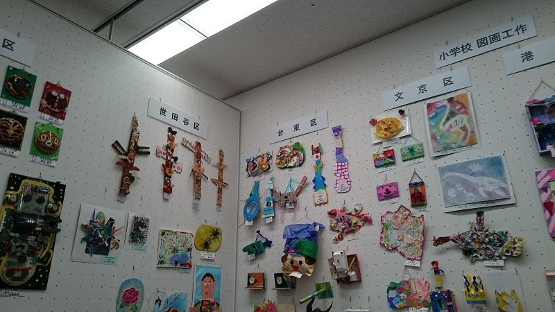 東京都公立学校美術展覧会_65_3