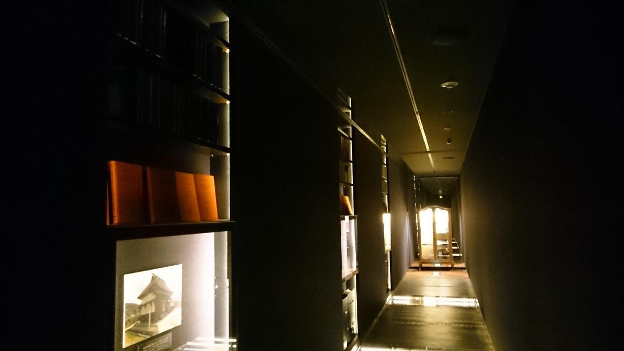 東洋文庫ミュージアム_回顧の路_0