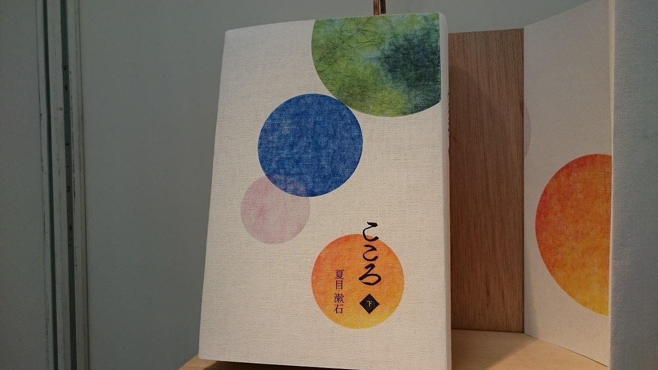 第67回東洋美術学校卒業制作展_12