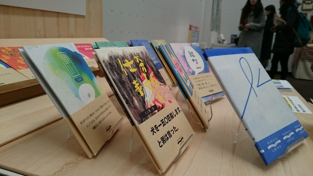 第67回東洋美術学校卒業制作展_4