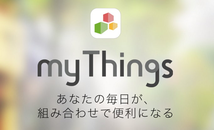myThings_title