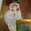 【名古屋】奇譚クラブ10周年展の感想:フチ子を含む2500個の展示は圧巻!