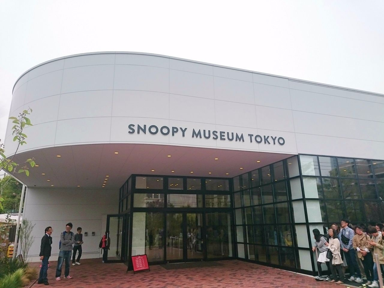 スヌーピーミュージアム_外観_