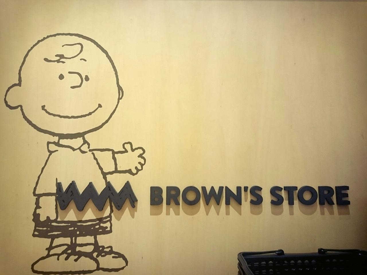 スヌーピーミュージアム_BROWN'S STORE
