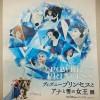 【感想】ディズニープリンセスとアナと雪の女王展(アナ雪展)に行ってきた!