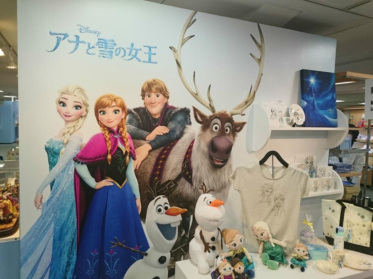 ディズニープリンセスとアナと雪の女王展_グッズ