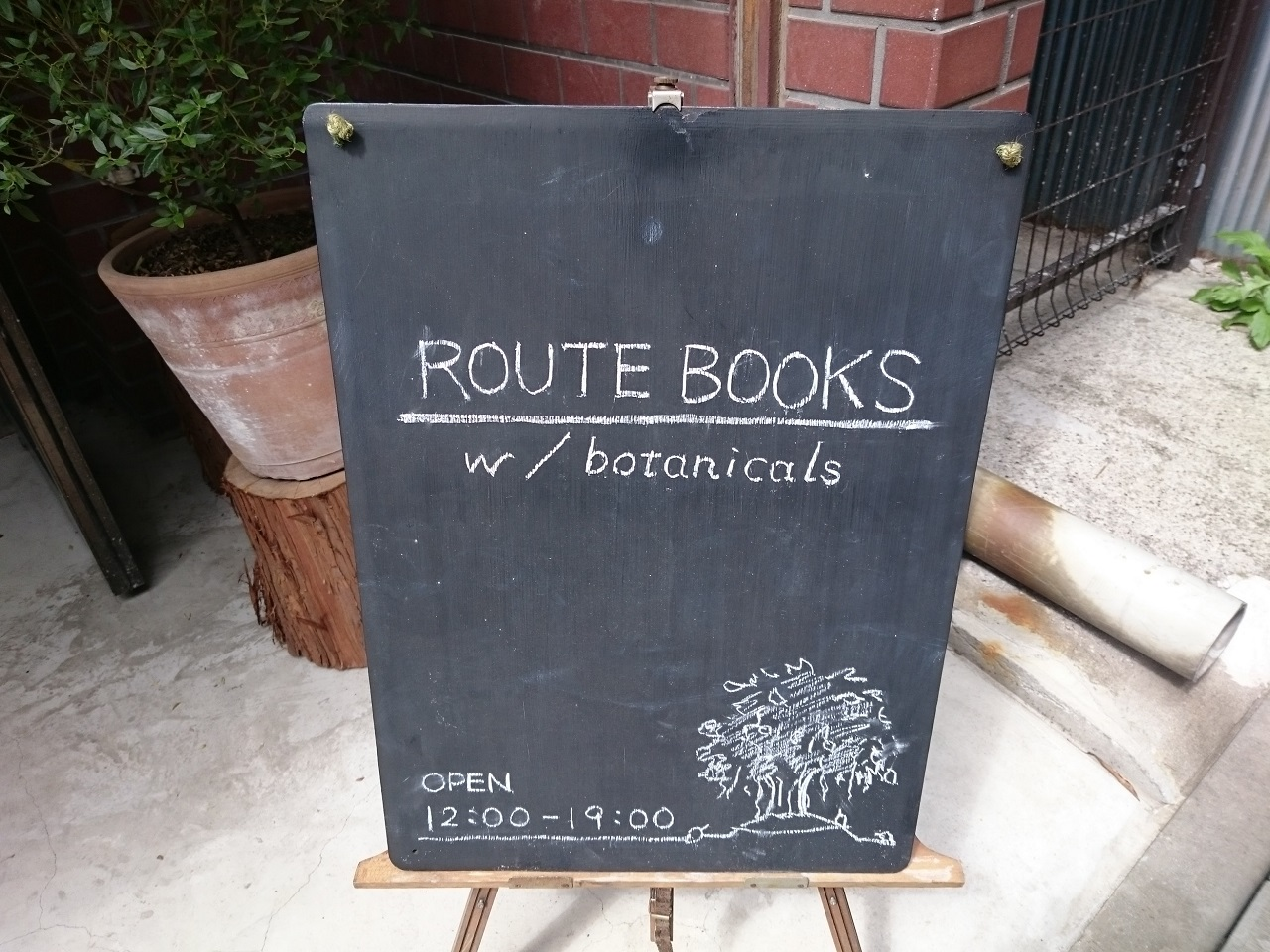上野_ROUTE BOOKS