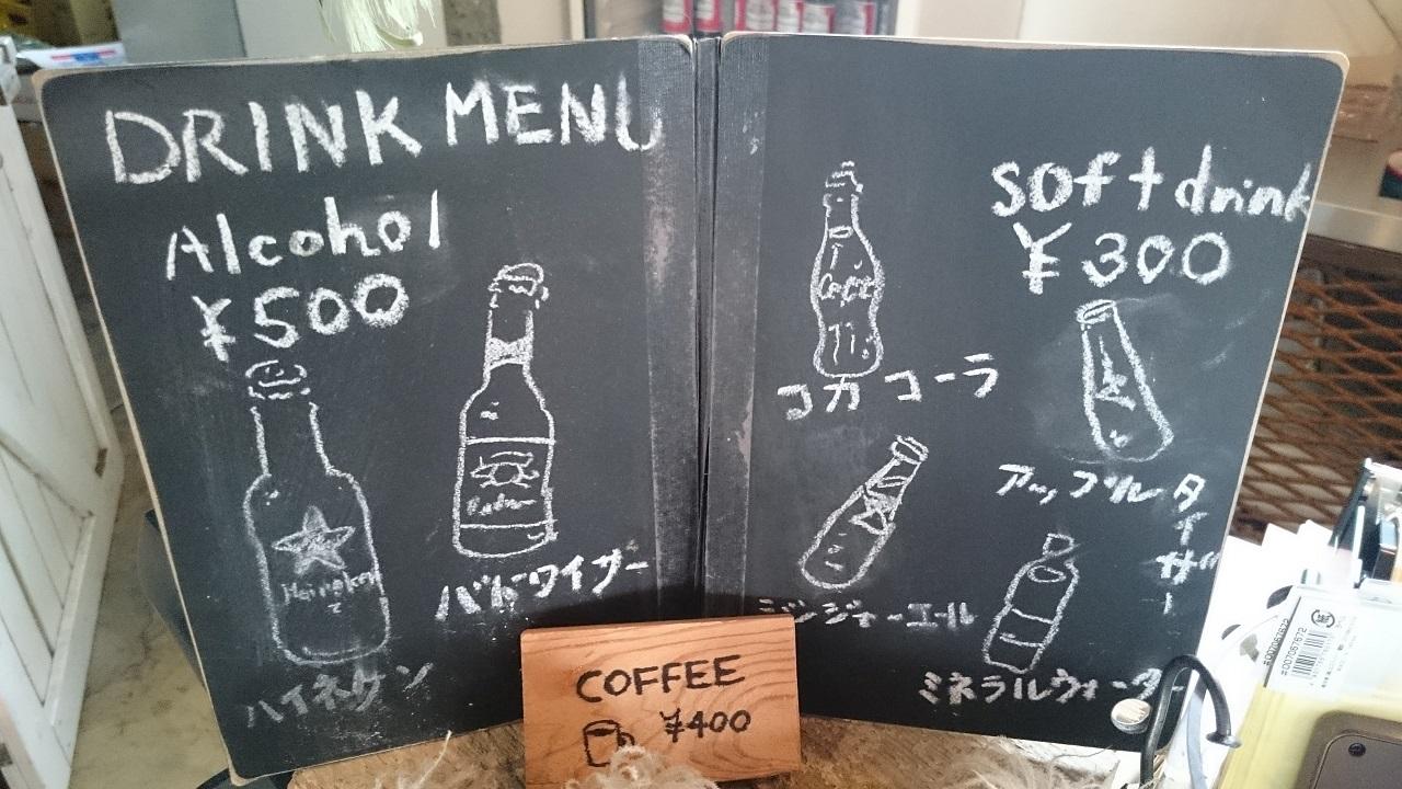 上野_ROUTE BOOKS_メニュー_0