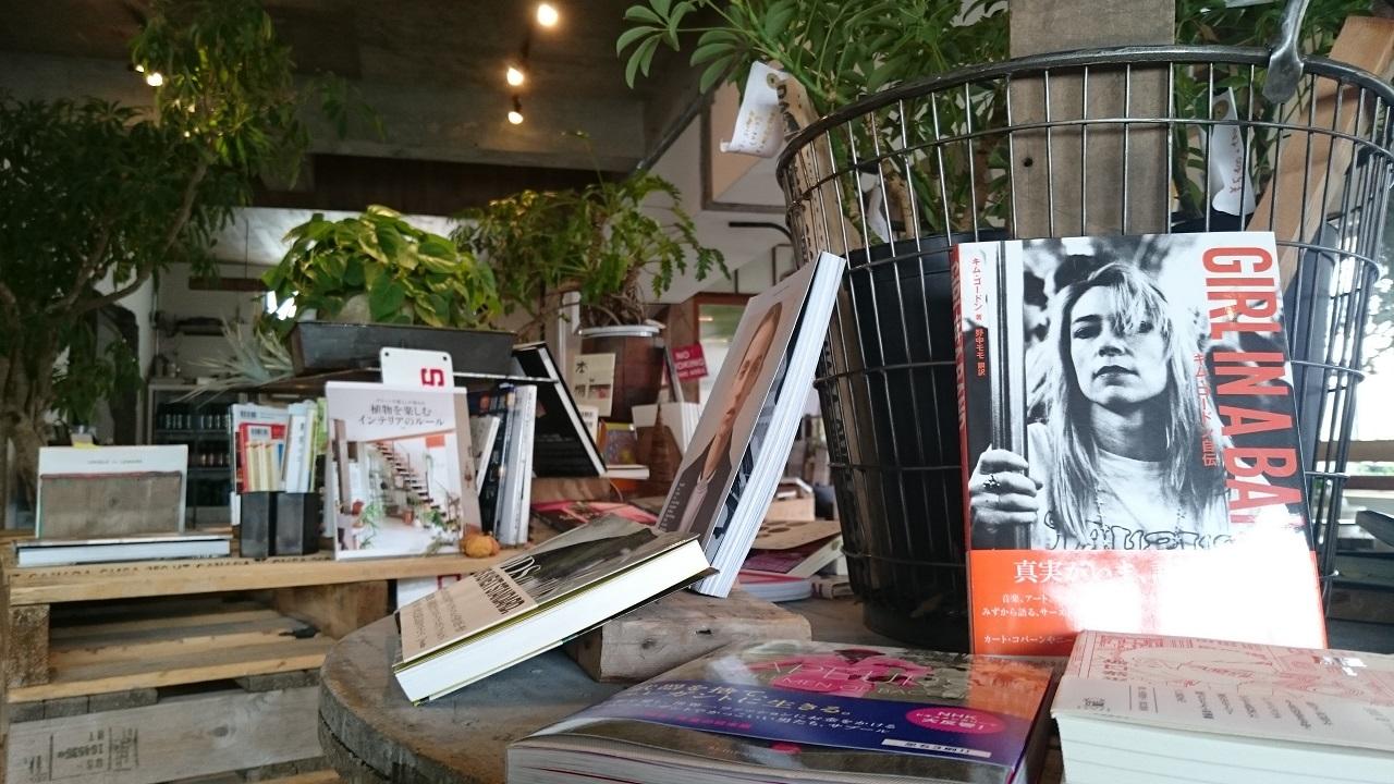 上野_ROUTE BOOKS_本と植物_0