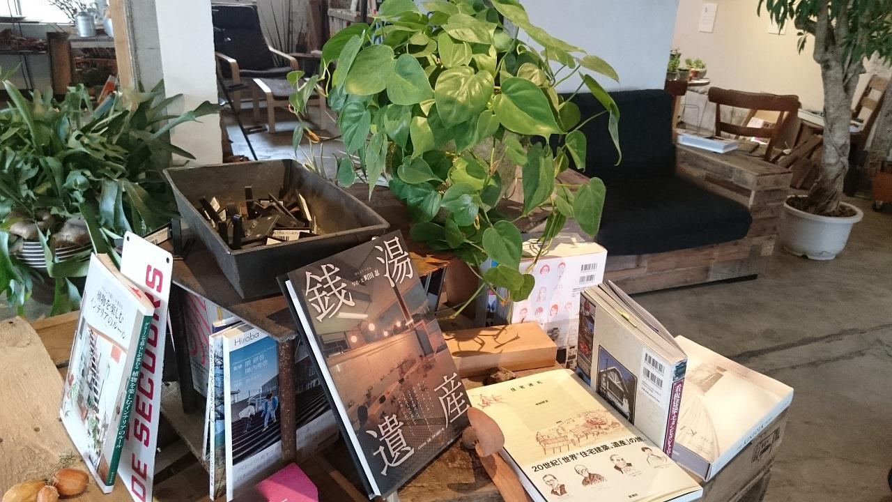 上野_ROUTE BOOKS_本と植物_2