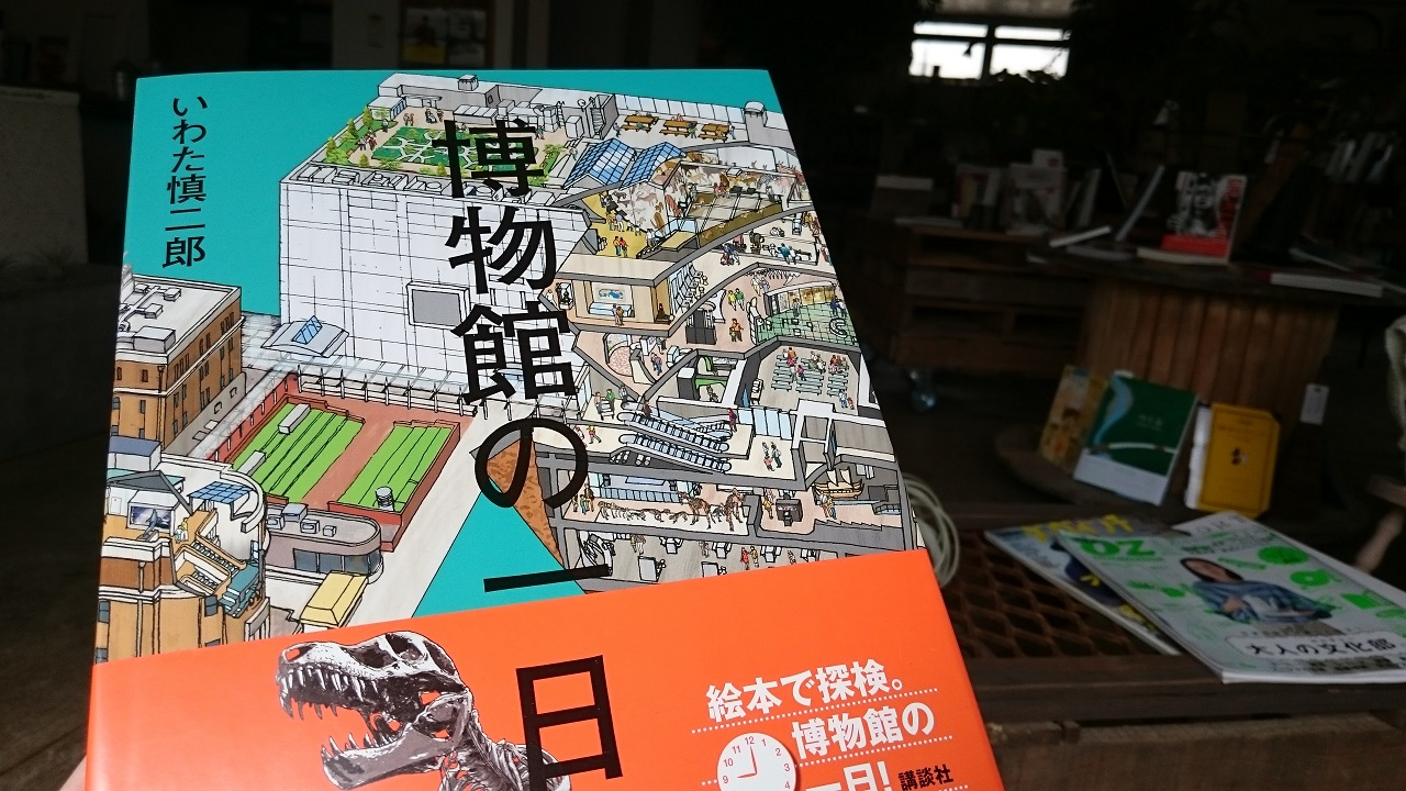 上野_ROUTE BOOKS_本_2
