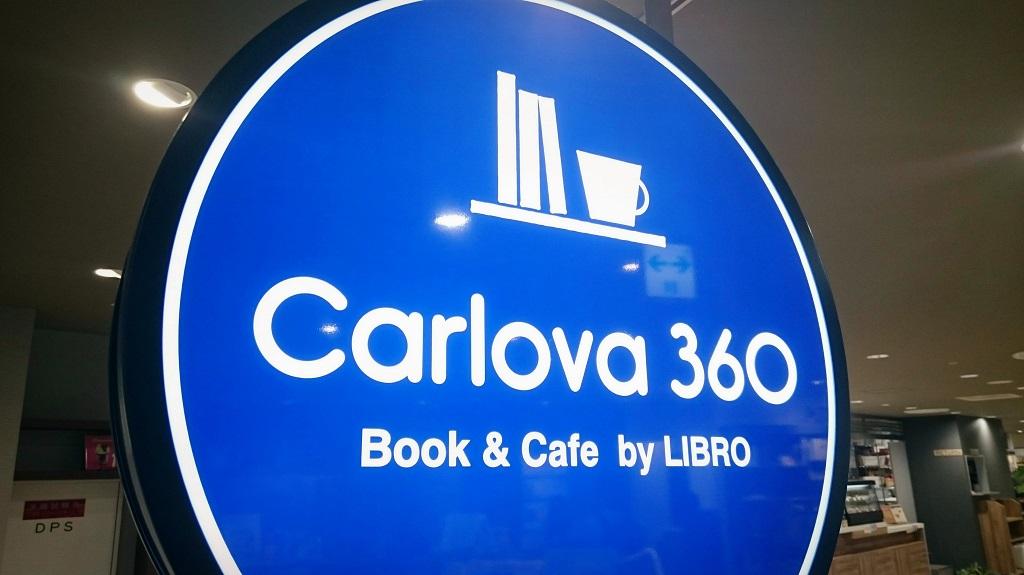 Carlova360 NAGOYA