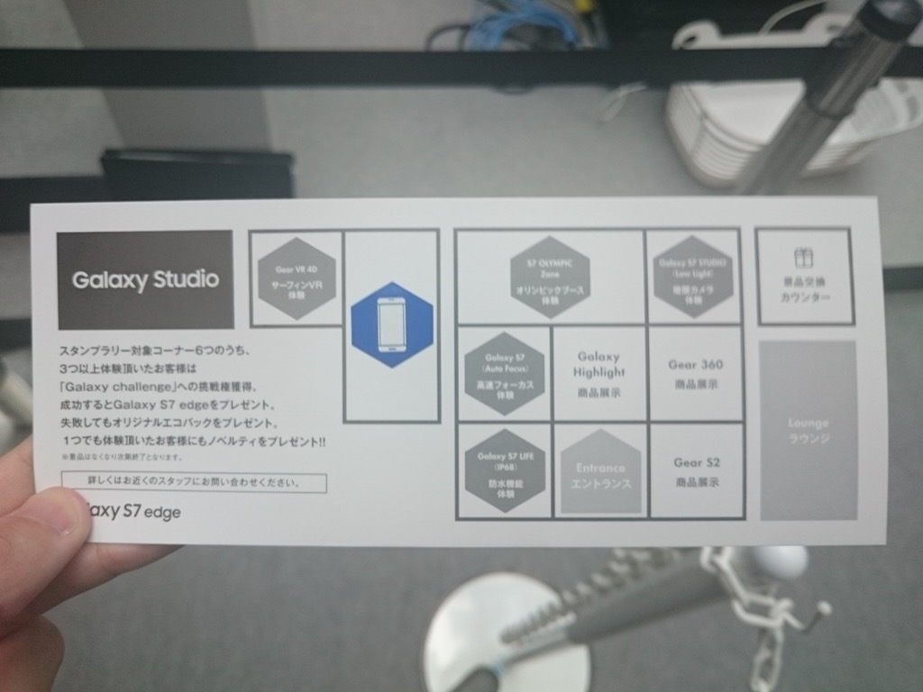 Galaxy Studio_11