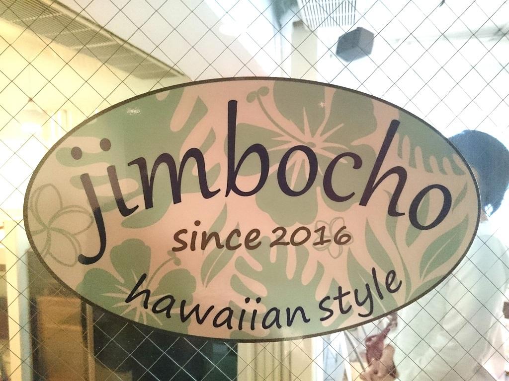 jimbocho