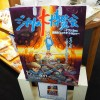 長崎でジブリの大博覧会の開催が決定! お得な早割チケットも