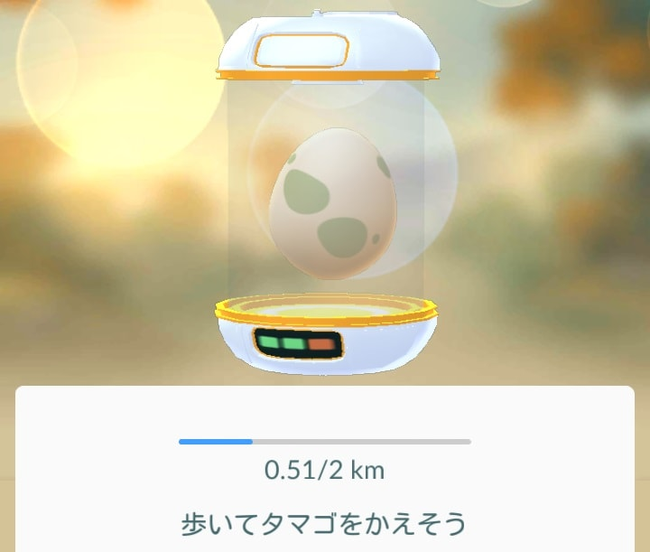 pokemongo_egg