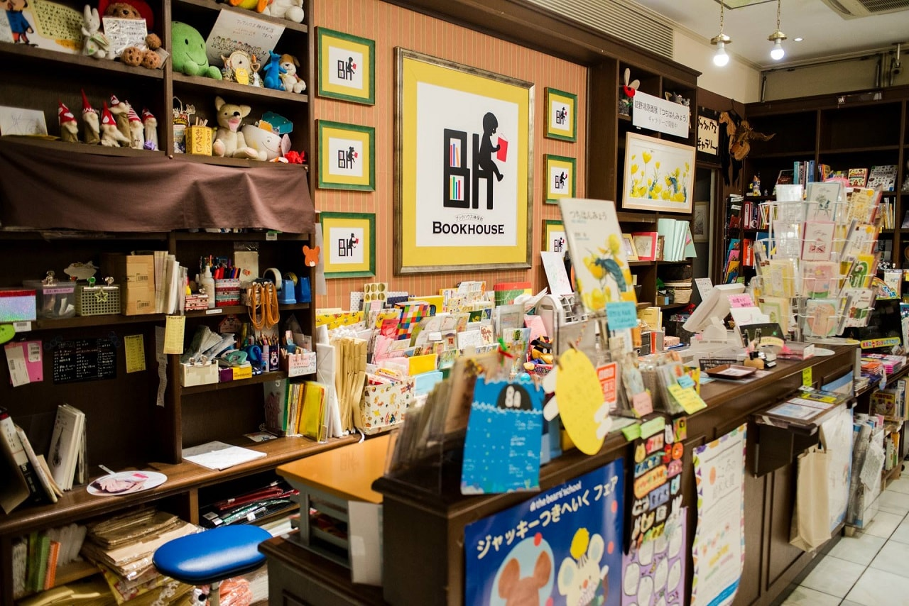 bookhouse-jimbocho