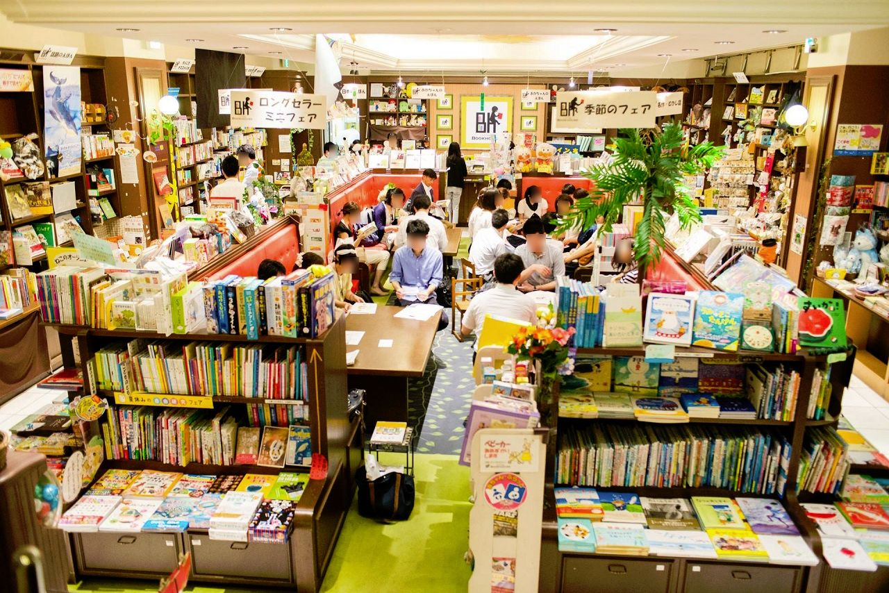 bookhouse-jimbocho1