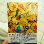 【原宿】ピクサーの「もしも」から始まる世界の混雑状況とグッズについて