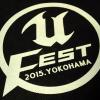 Unreal Engineの大型勉強会「UNREAL FEST 2015 YOKOHAMA」に行ってきました