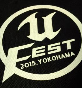 UnrealFest2015Logo