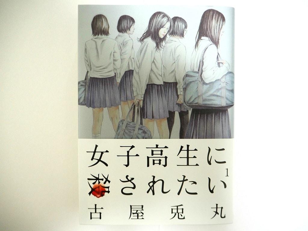 joshikoro1