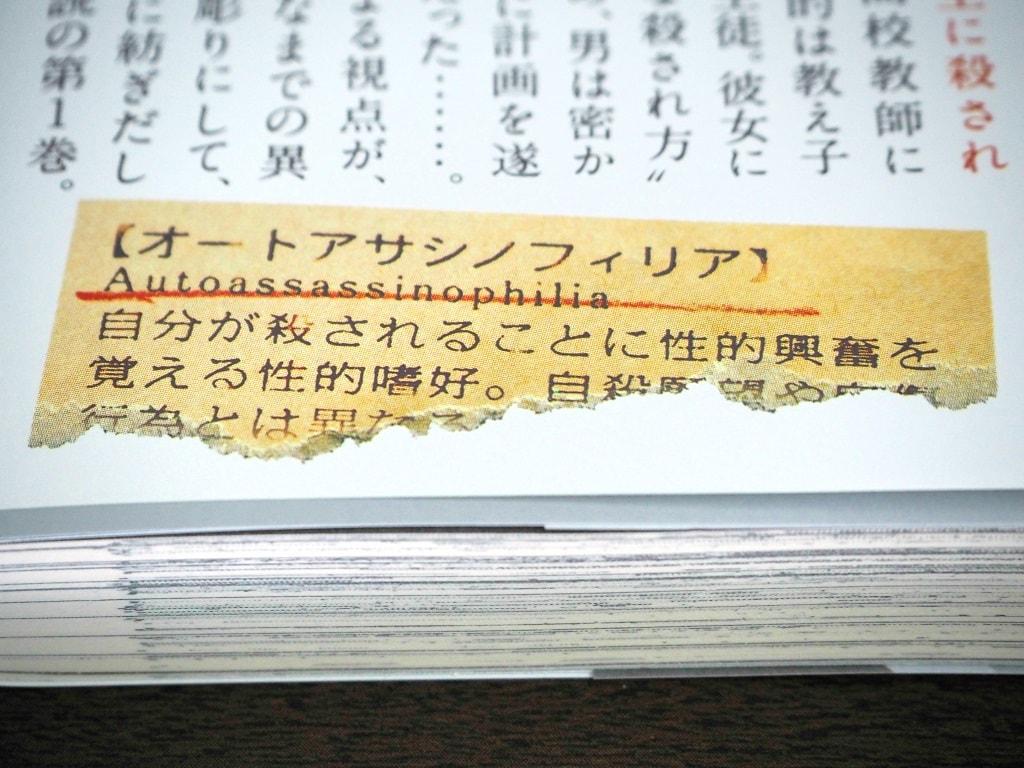 joshikoro7
