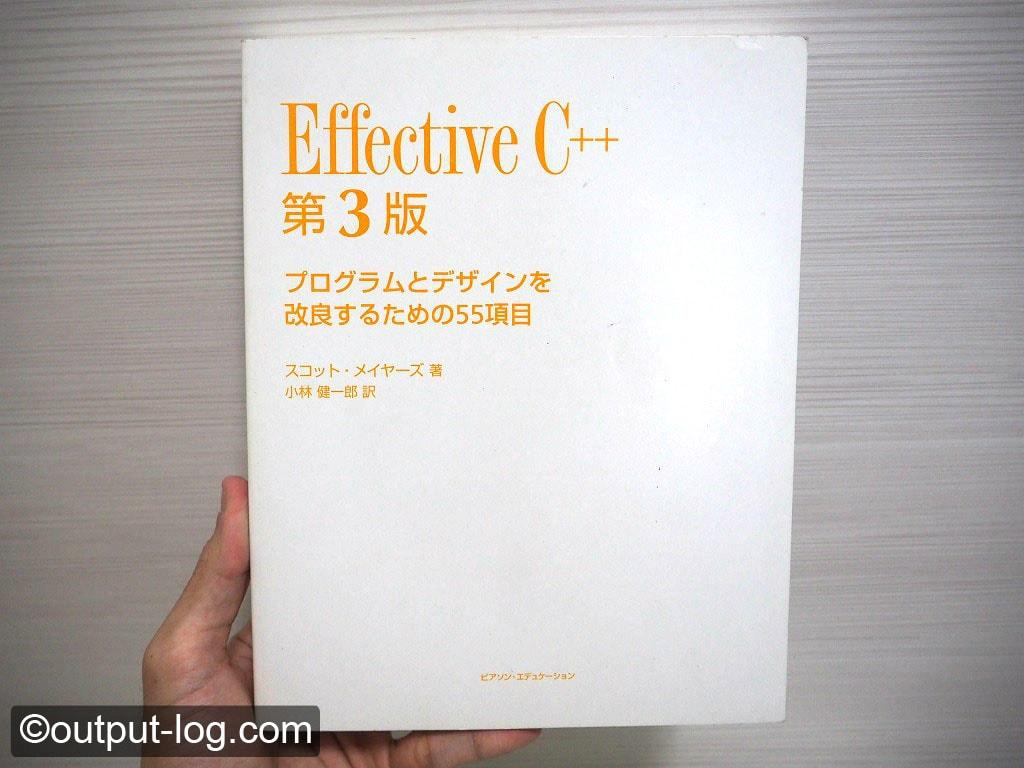 academybook-1