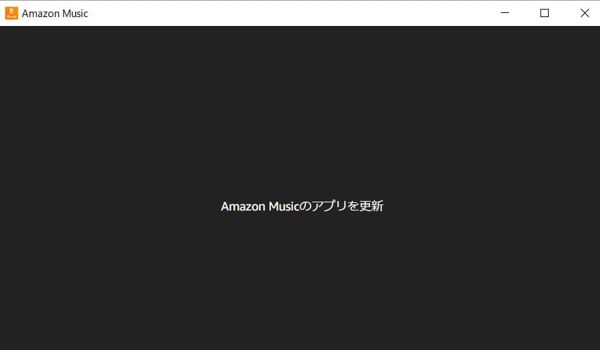 amazon-music-update-0