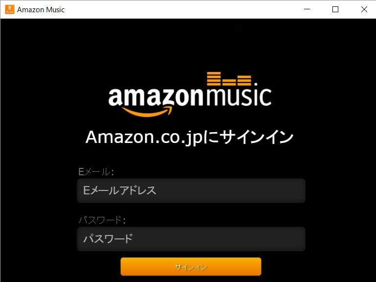 amazon-music-update-1