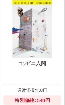bookmania-hikaku