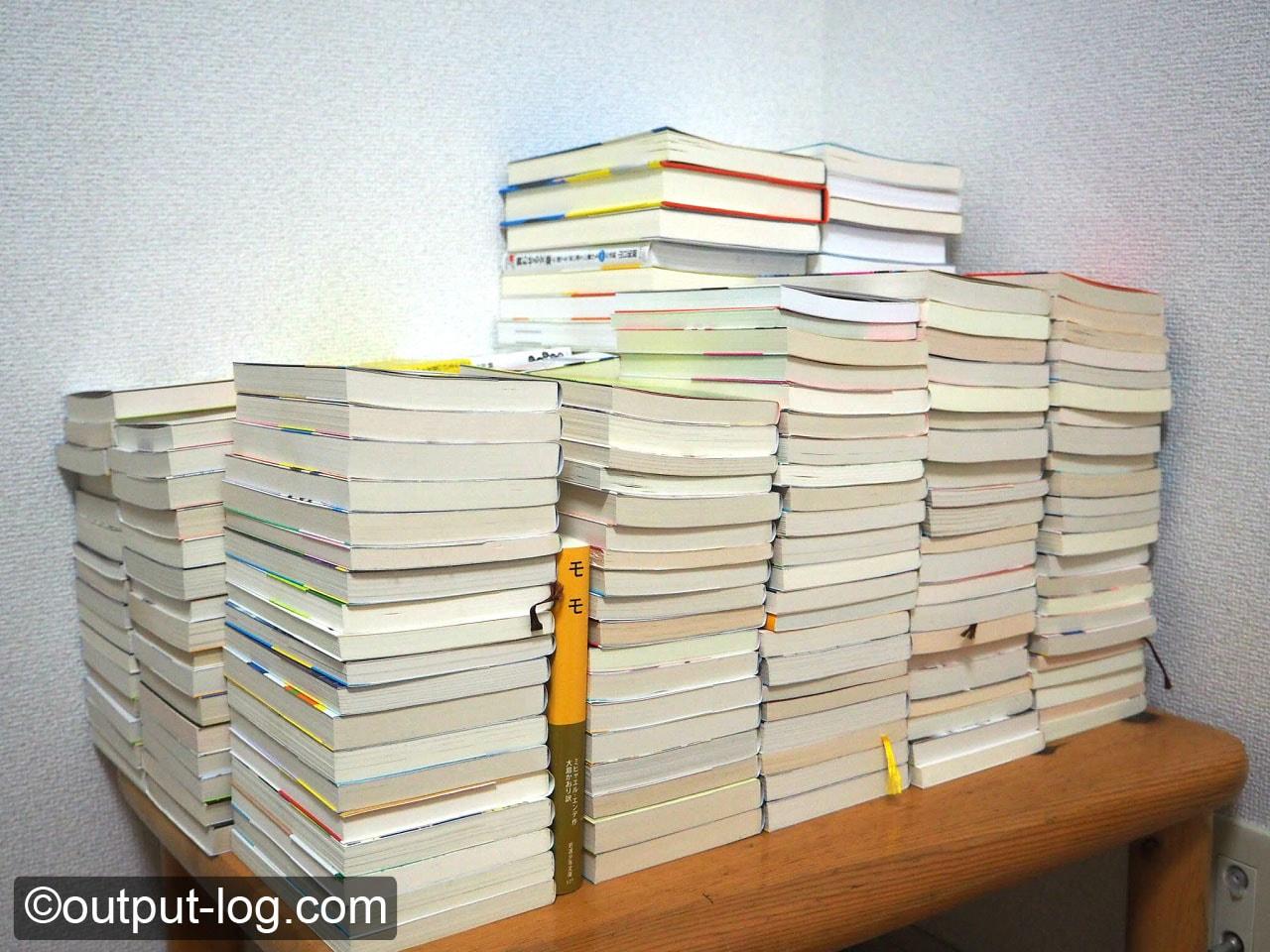 books-disposal
