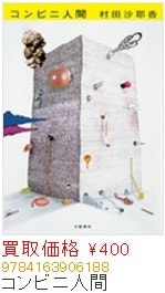 booksupply-hikaku