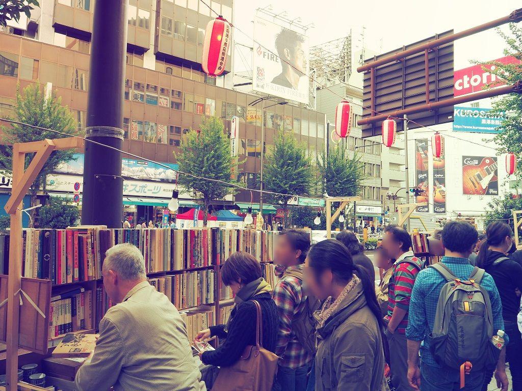 jimbocho-book-festival-10