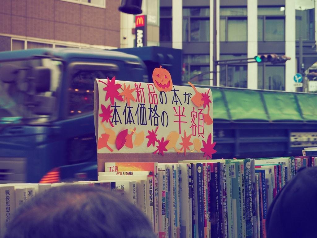 jimbocho-book-festival-11