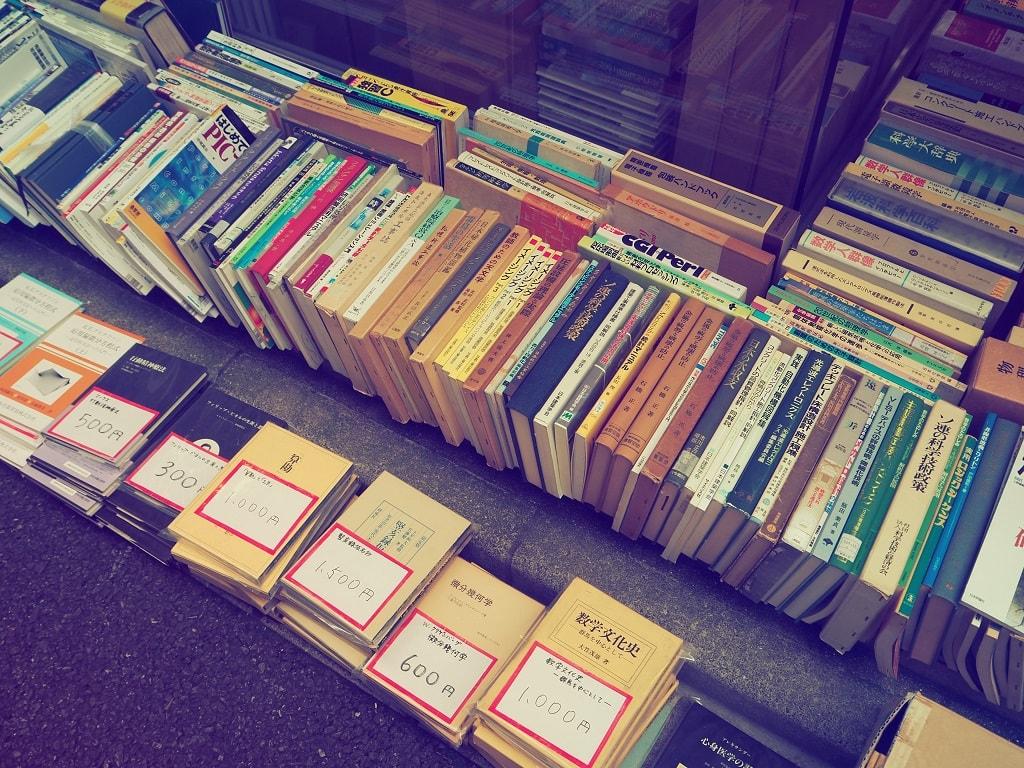 jimbocho-book-festival-13