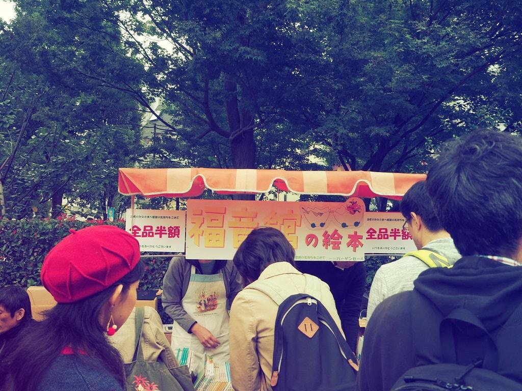 jimbocho-book-festival-31