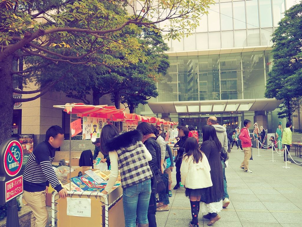 jimbocho-book-festival-33