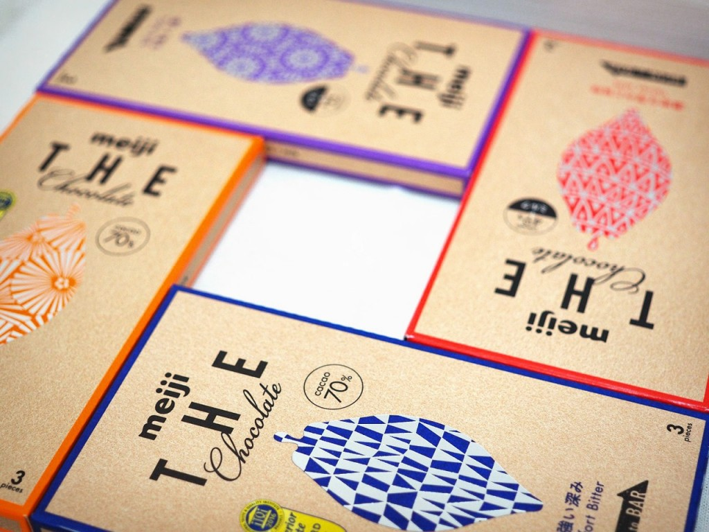 香りを食べる「明治ザ・チョコレート」。パッケージは栞として使える!