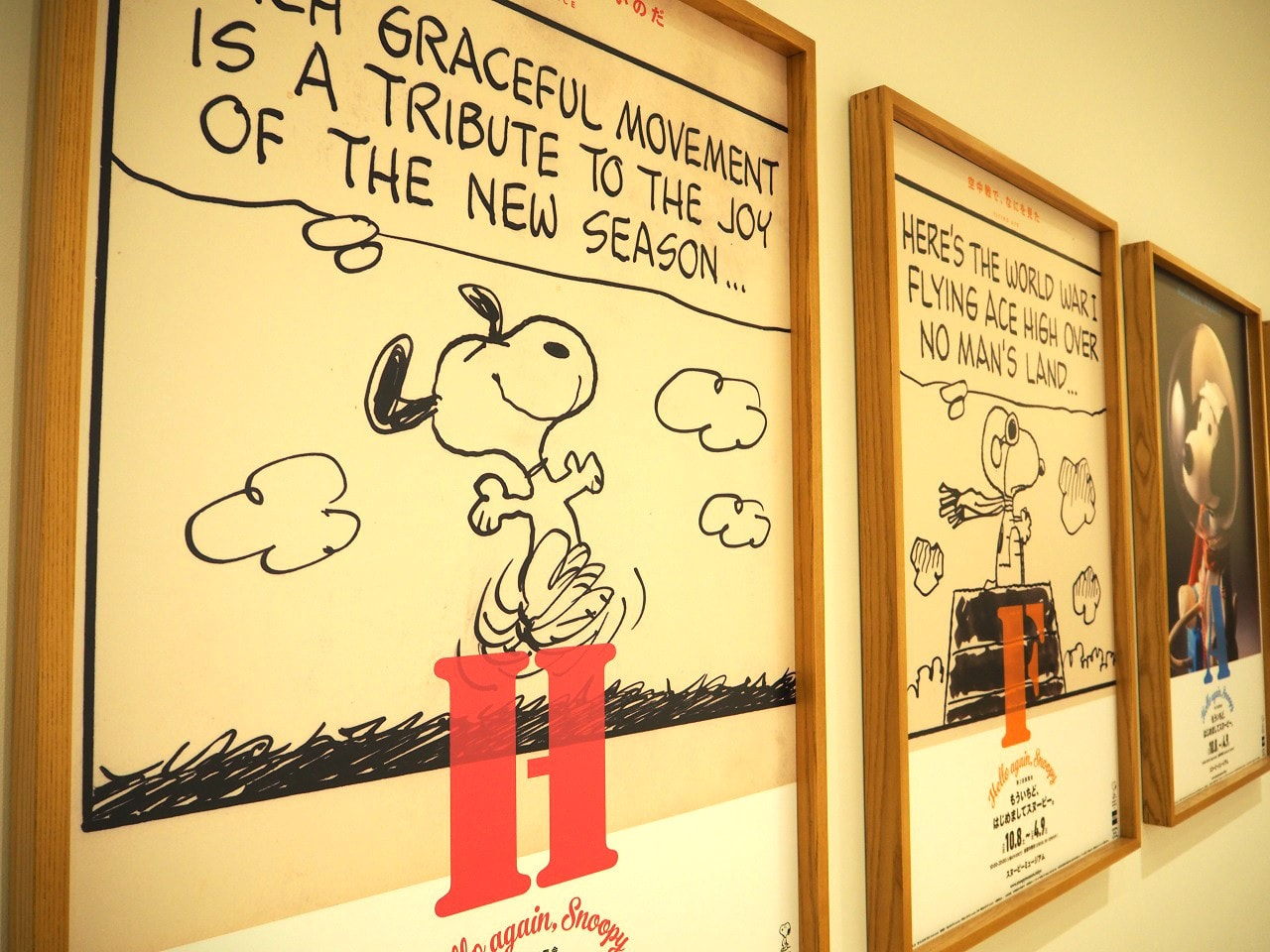 snoopymuseum-exhibition2-2