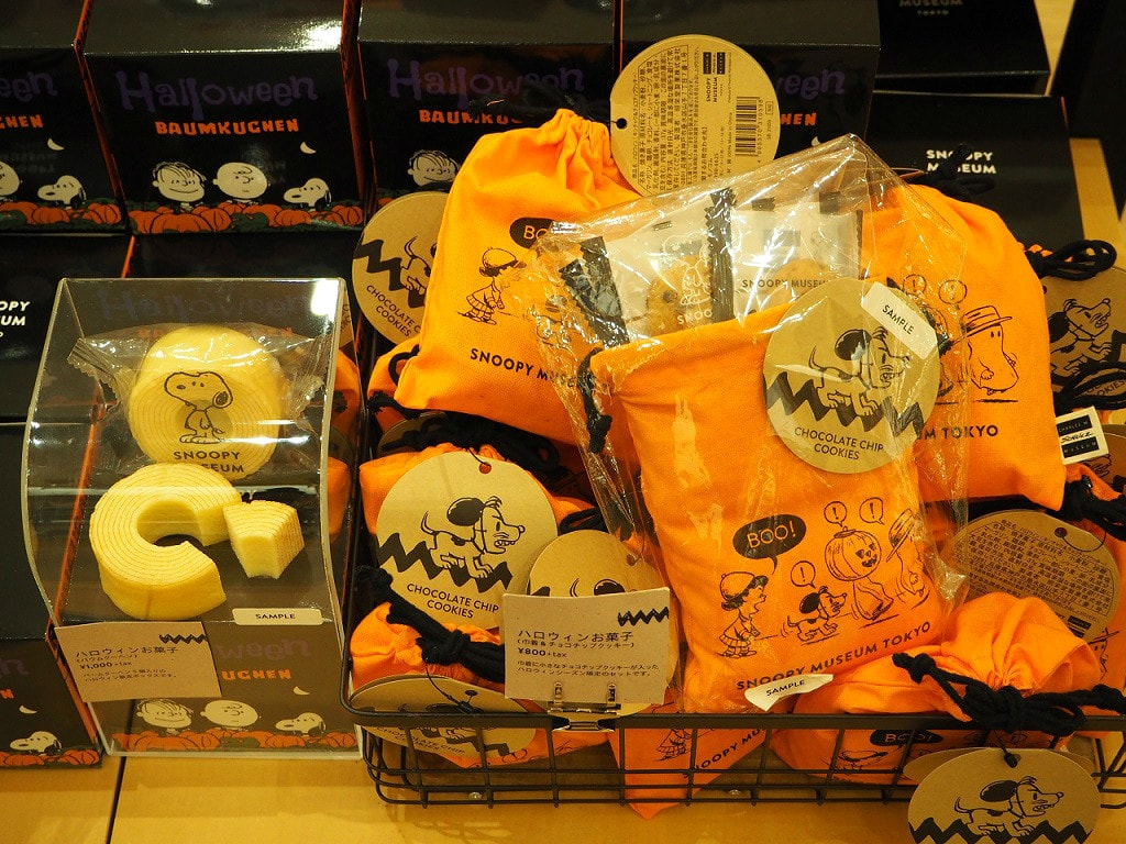 snoopymuseum-halloween-goods-0