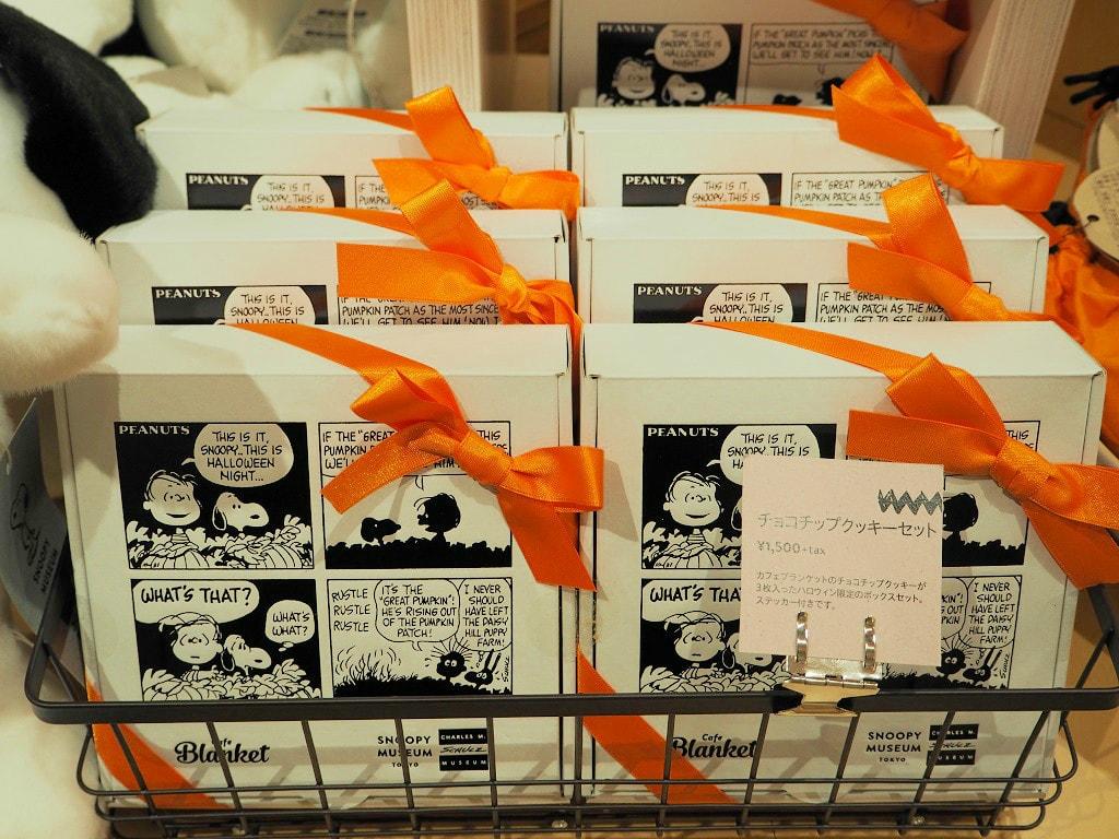 snoopymuseum-halloween-goods-3